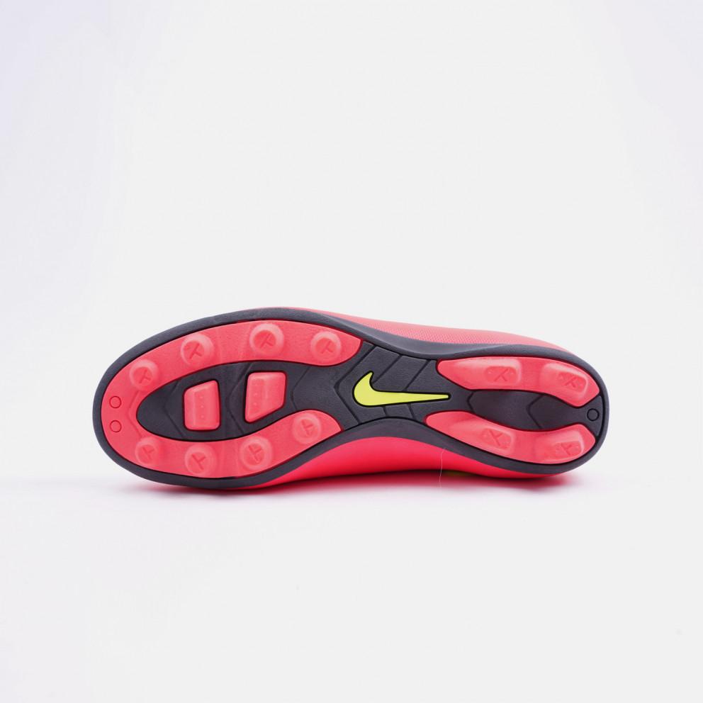 Nike Jr Mercurial Vortex Ii Fg-R