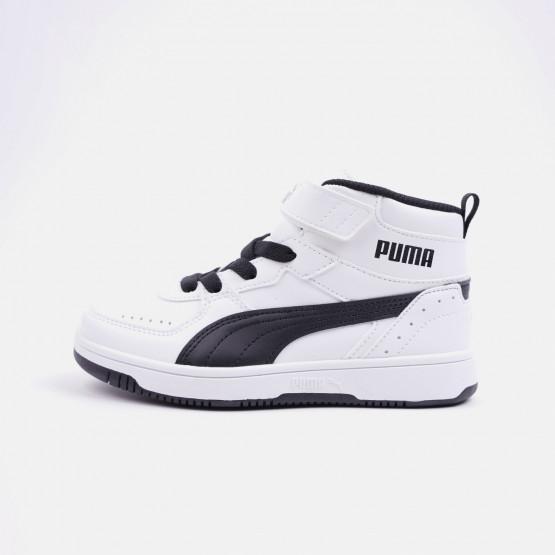 Puma Rebound Joy Παιδικά Παπούτσια