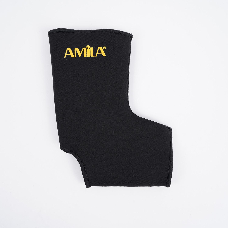 AMILA Επιστραγαλίδα - XL (9000009277_17029)