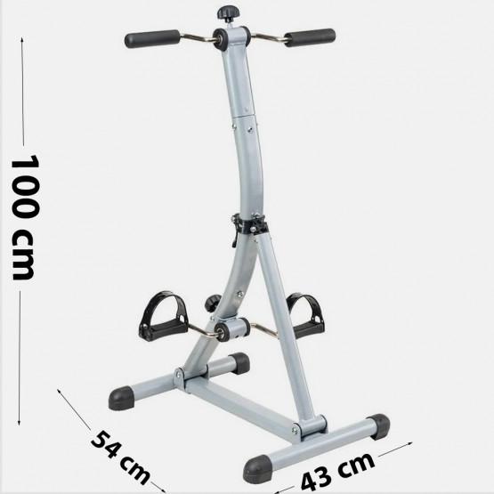 Amila 2-In-1 Exercise Pedaler 100 X 54 X 43 Cm