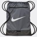 Nike Brasilia Gym Backpack