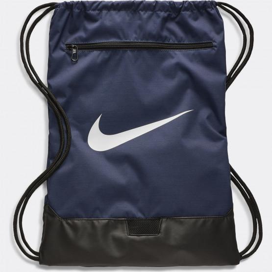 Nike Brasilia Gym Backpack 23L