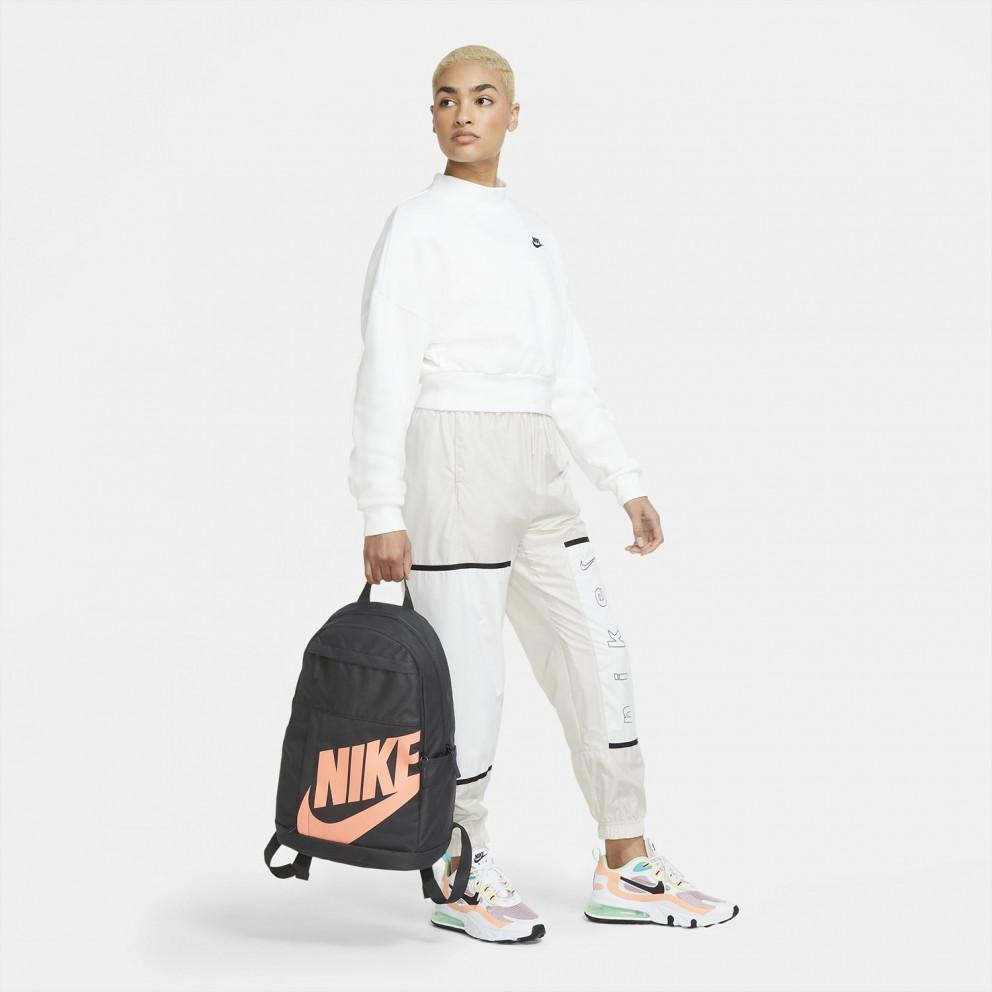 Nike Elemental 2.0 Backpack