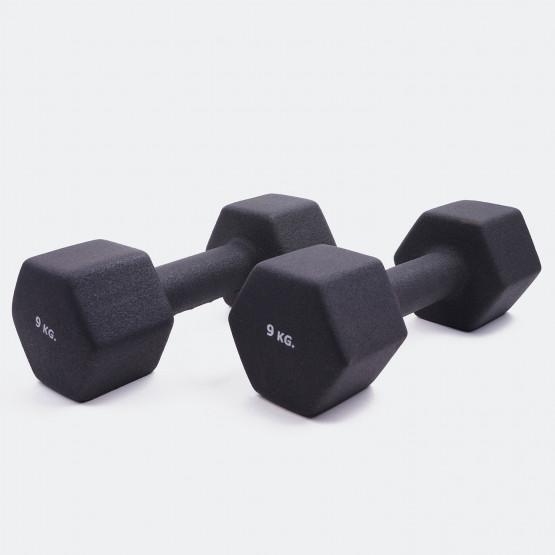 ZEUS Neoprene Dumbbell Weights 2 x 9kg