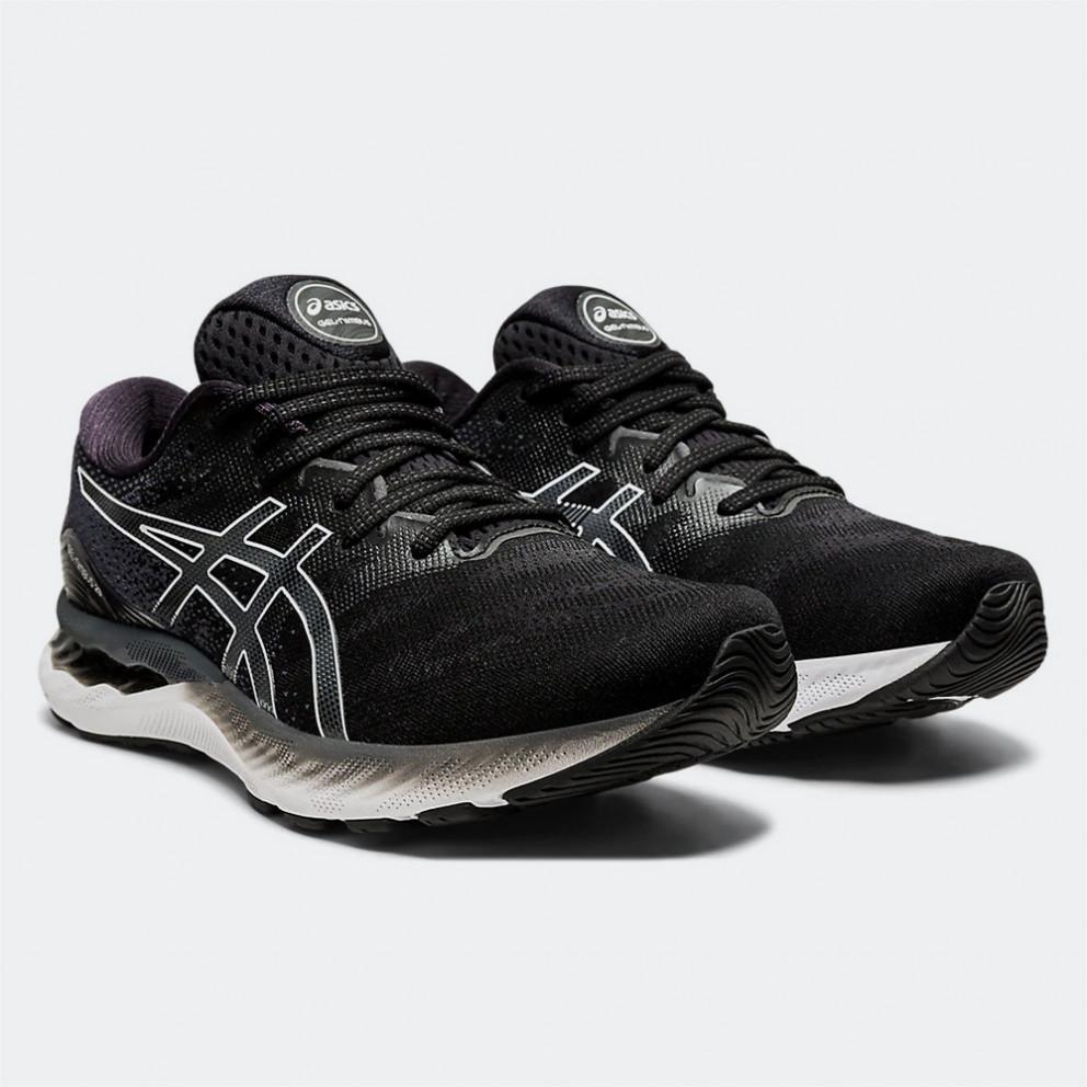 Asics Gel-Nimbus 23 Men's Running Shoes