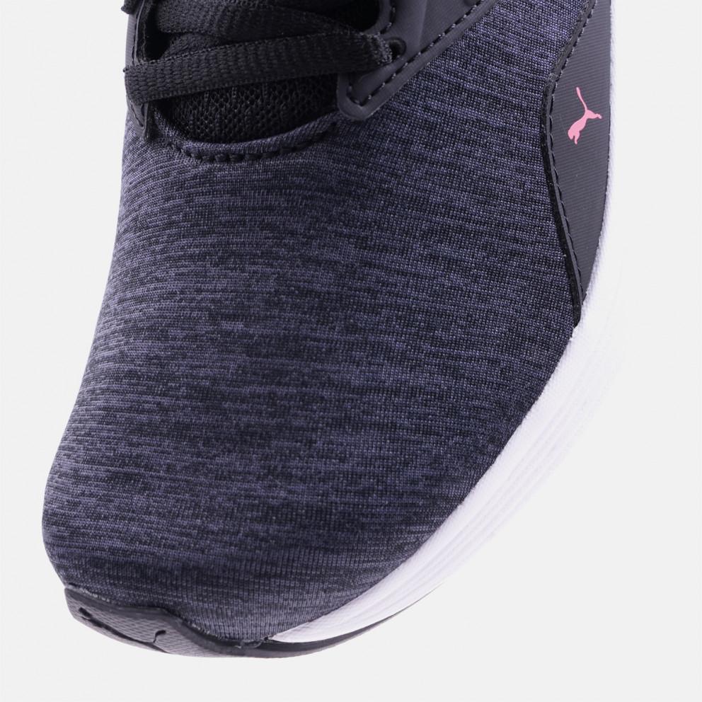 Puma NRGY Comet Women's Running Shoes