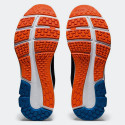 Asics Gel-Pulse 12 Men's Running Shoes
