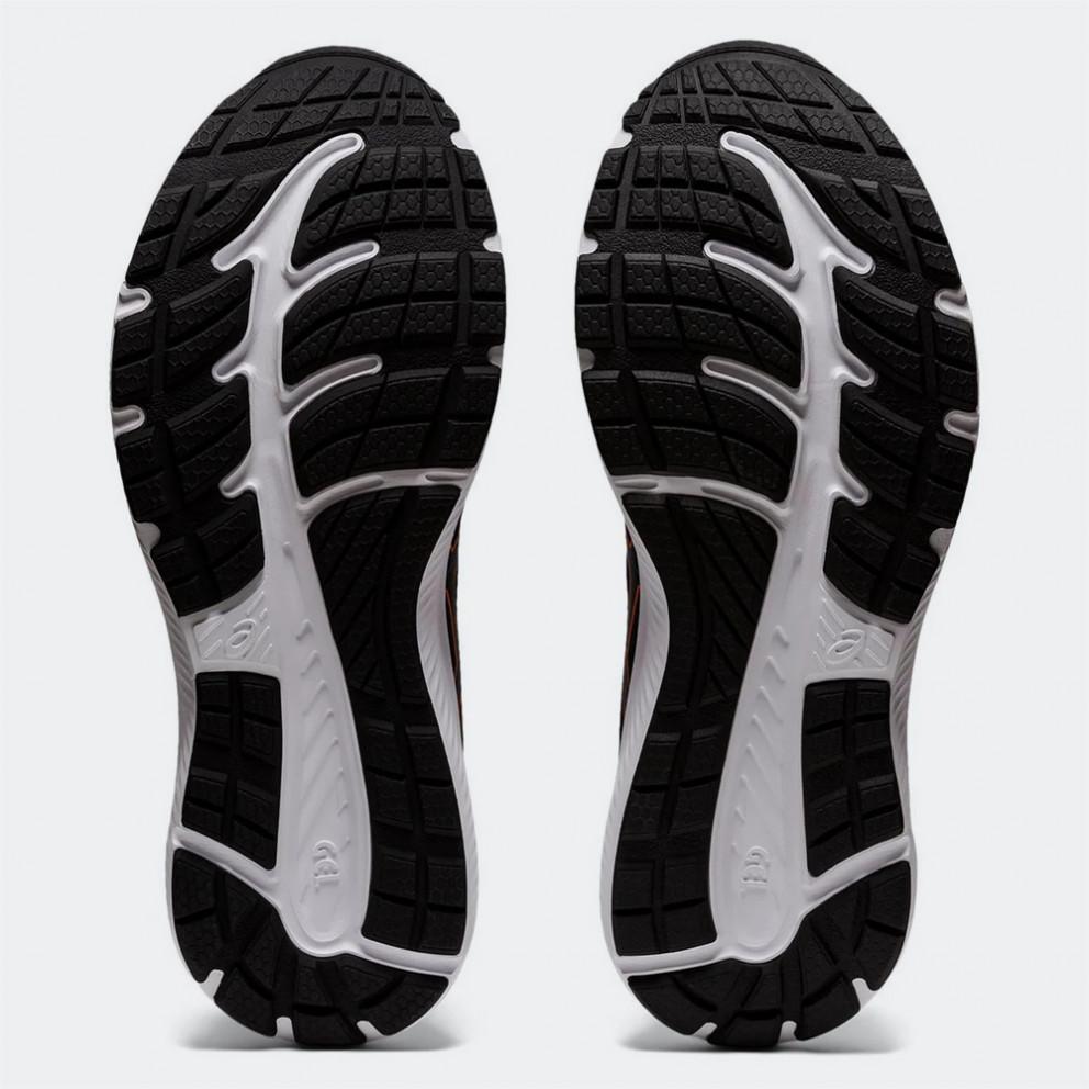 Asics Gel-Contend 7 Ανδρικά Παπούτσια για Τρέξιμο