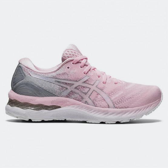 Asics Gel-Nimbus 23 Women's Running Shoes