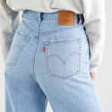Levis High Loose Full Circle Women's Jeans