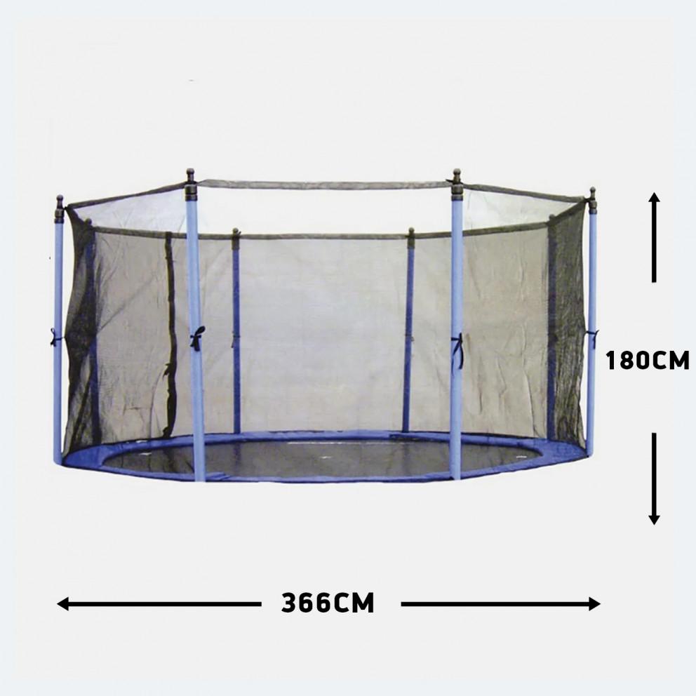 Amila Δίχτυ Τραμπολίνου Διάμετρος 366 Cm