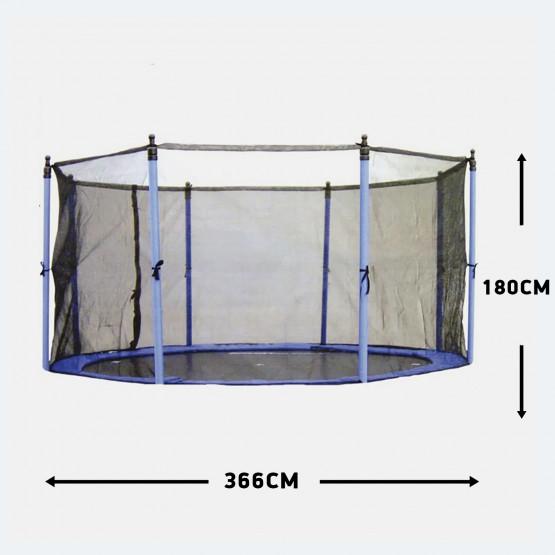 Amila Trampoline Net Diameter 366 Cm