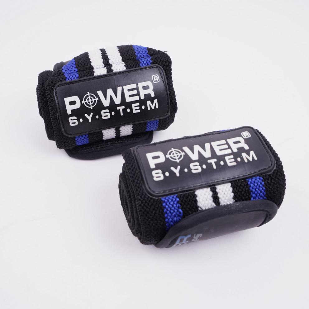 Power System Ελαστικός Επίδεσμος Καρπού