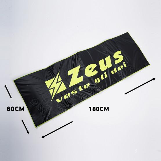 ZEUS Stuoia Professionale Exercising Mat 180 x 60 x 2,5 cm