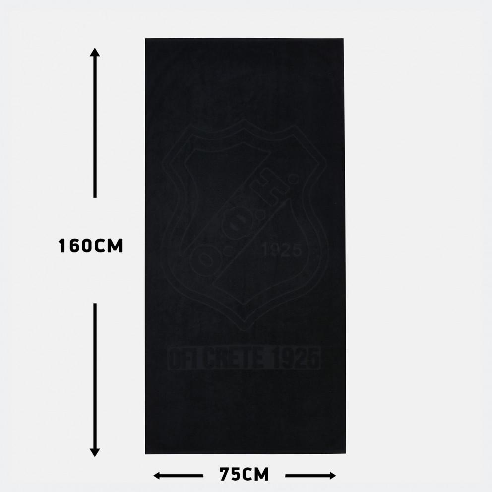Ofi Bath Towel - 75X160 Cm