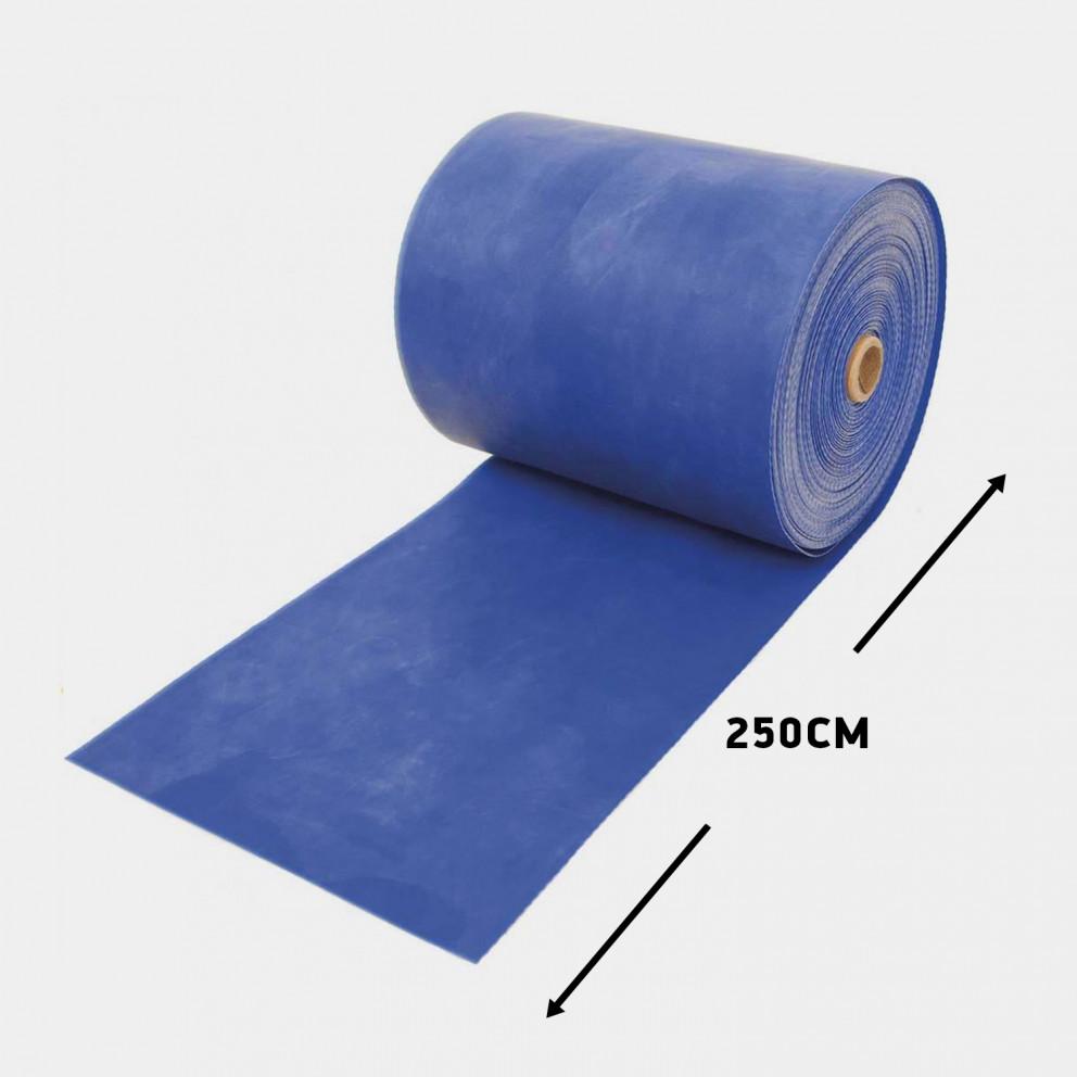 Amila Gymband, 250 Cm X 0.05 Cm