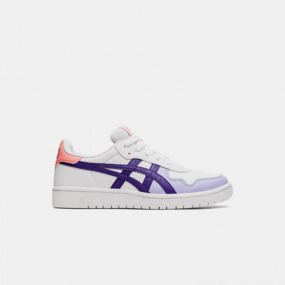 Asics Japan S Gs Παιδικά Παπούτσια