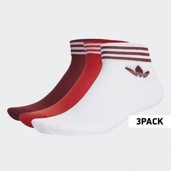 adidas Originals Trefoil 3-Pack Κάλτσες