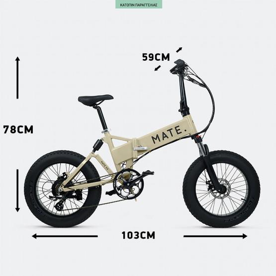MATE.bike X 250W Desert Storm Ηλεκτρικό Ποδήλατο 17Ah/120km