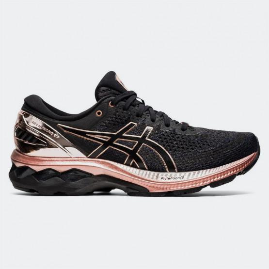 Asics Gel-Kayano 27 Platinum Γυναικεία Παπούτσια για Τρέξιμο