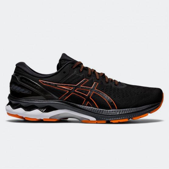 Asics Gel-Kayano 27 Men's Running Shoes