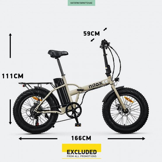 Nilox DOC E-BIKE X8