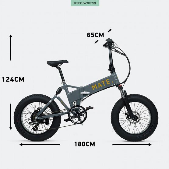 MATE.bike X 250W Jet Grey eBike, 14Ah
