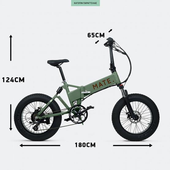 MATE.bike X 250W Dusty Army eBike, 14Ah