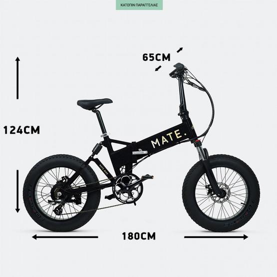 MATE.bike X 250W Interstellar Ηλεκτρικό Ποδήλατο, 14Ah