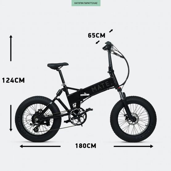 MATE.bike X 250W Legacy Black Ηλεκτρικό Ποδήλατο, 14Ah