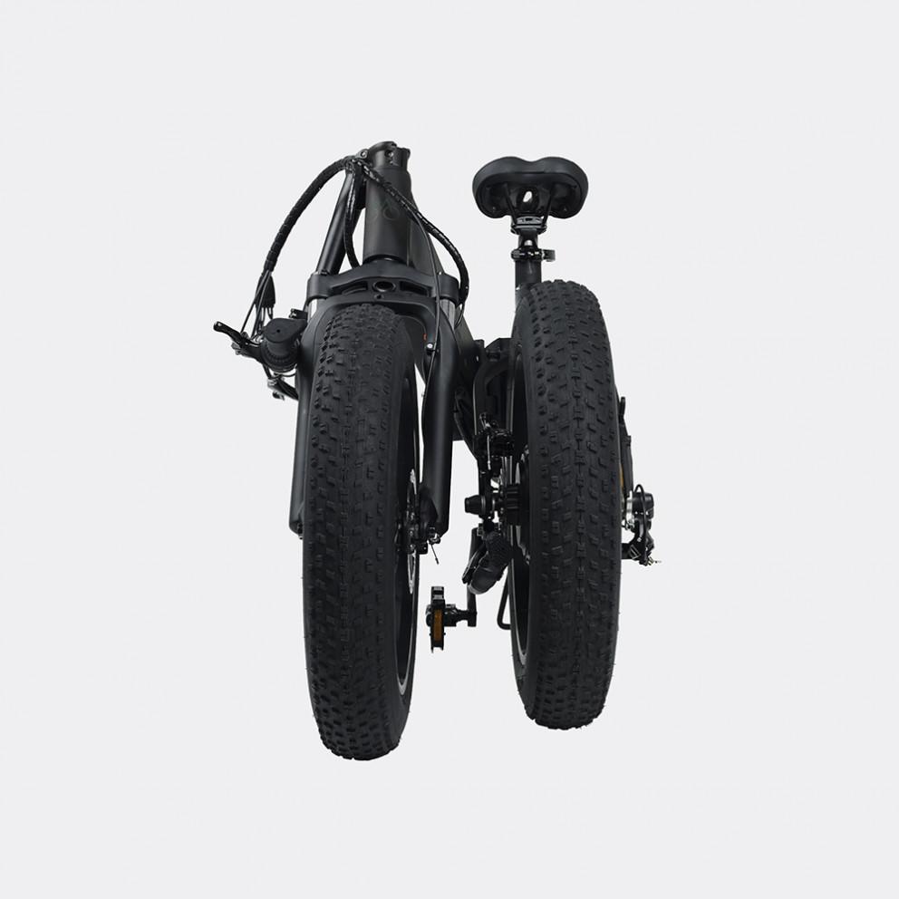 MATE.bike X 250W Legacy Black eBike, 14Ah