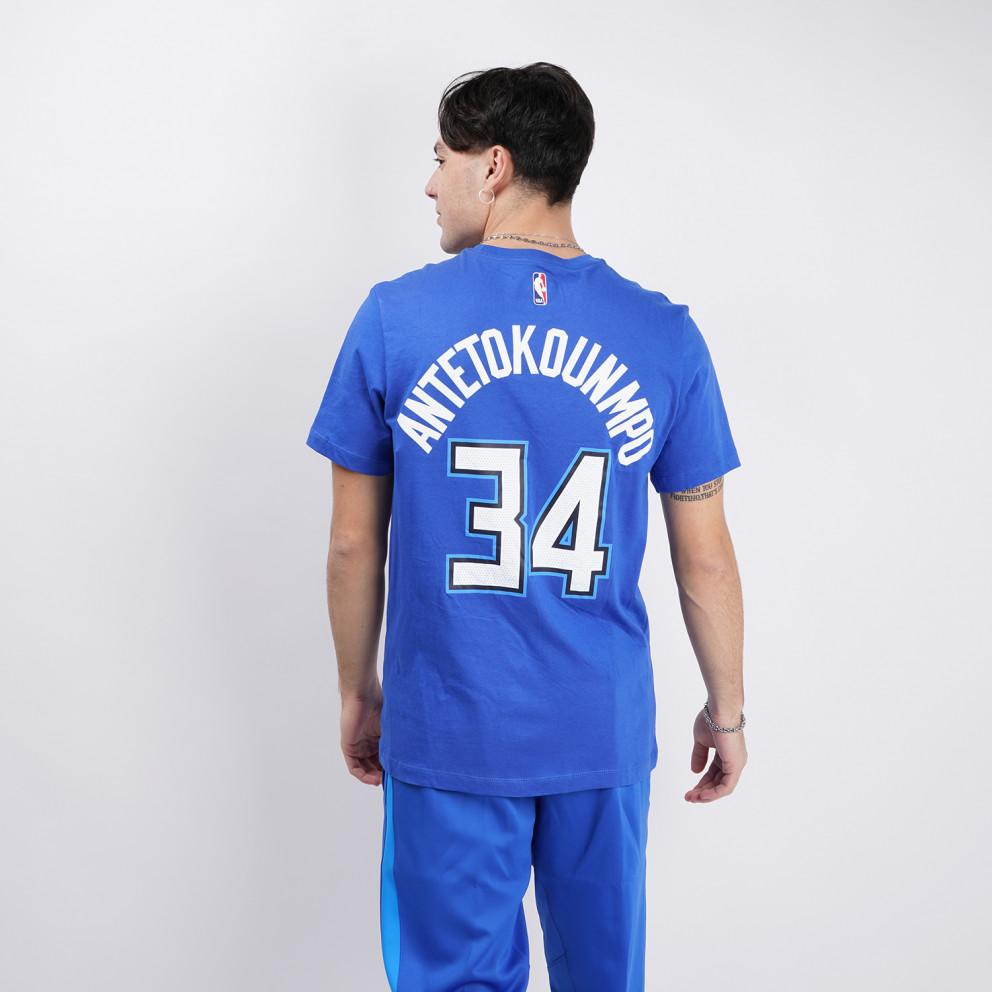 Nike NBA Giannis Antetokounmpo Milwaukee Bucks City Edition Men's T-Shirt