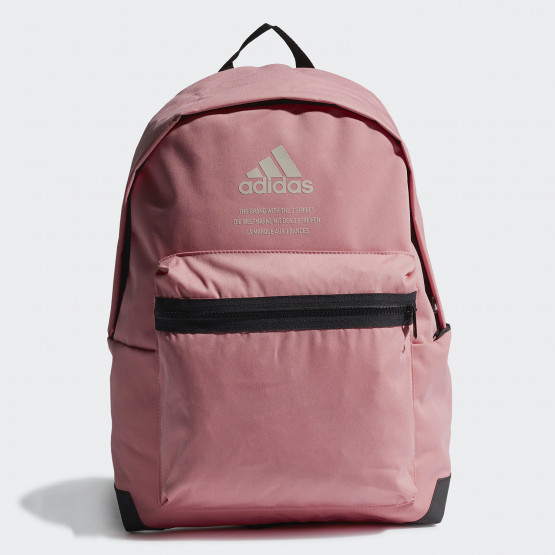 adidas Performance Classic Twill Fabric Backpack 27.5 L
