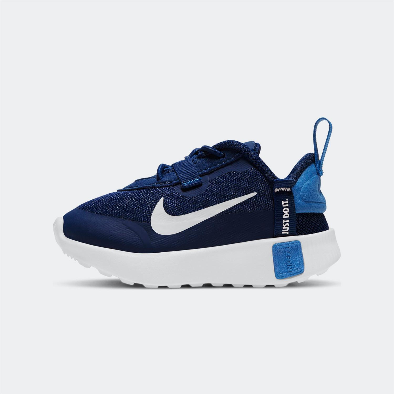 Nike Reposto Βρεφικά Παπούτσια (9000069385_50470)