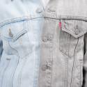 Levis Exboyfriend Trucker Γυναικείο Jacket