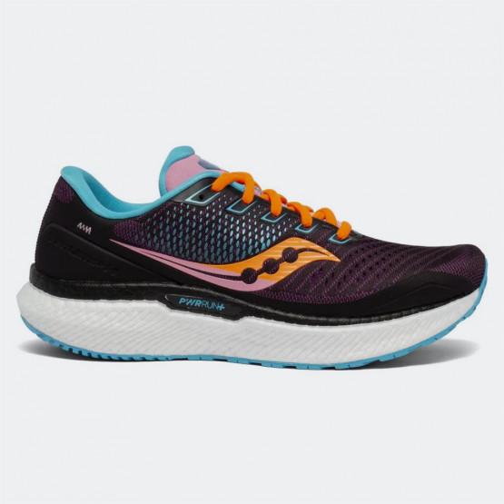 Saucony Triumph 18 Γυναικεία Παπούτσια για Τρέξιμο