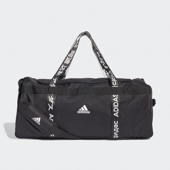 adidas 4Athlts Duffel Bag - 60L
