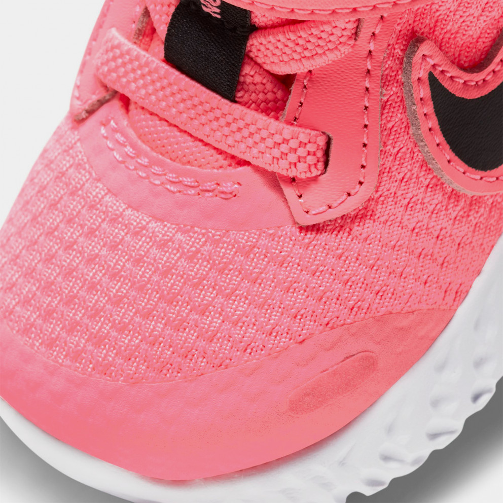 Nike Revolution 5 Toddlers' Shoes