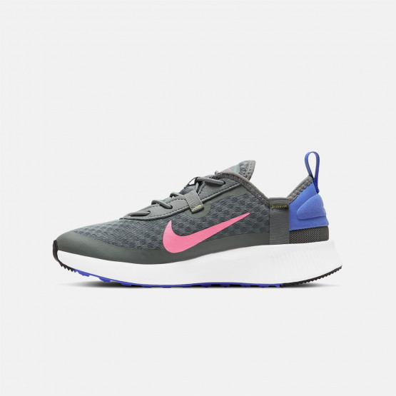 Nike Reposto Kids' Shoes