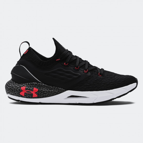 Under Armour Hovr Phantom 2 Men's Running Shoes