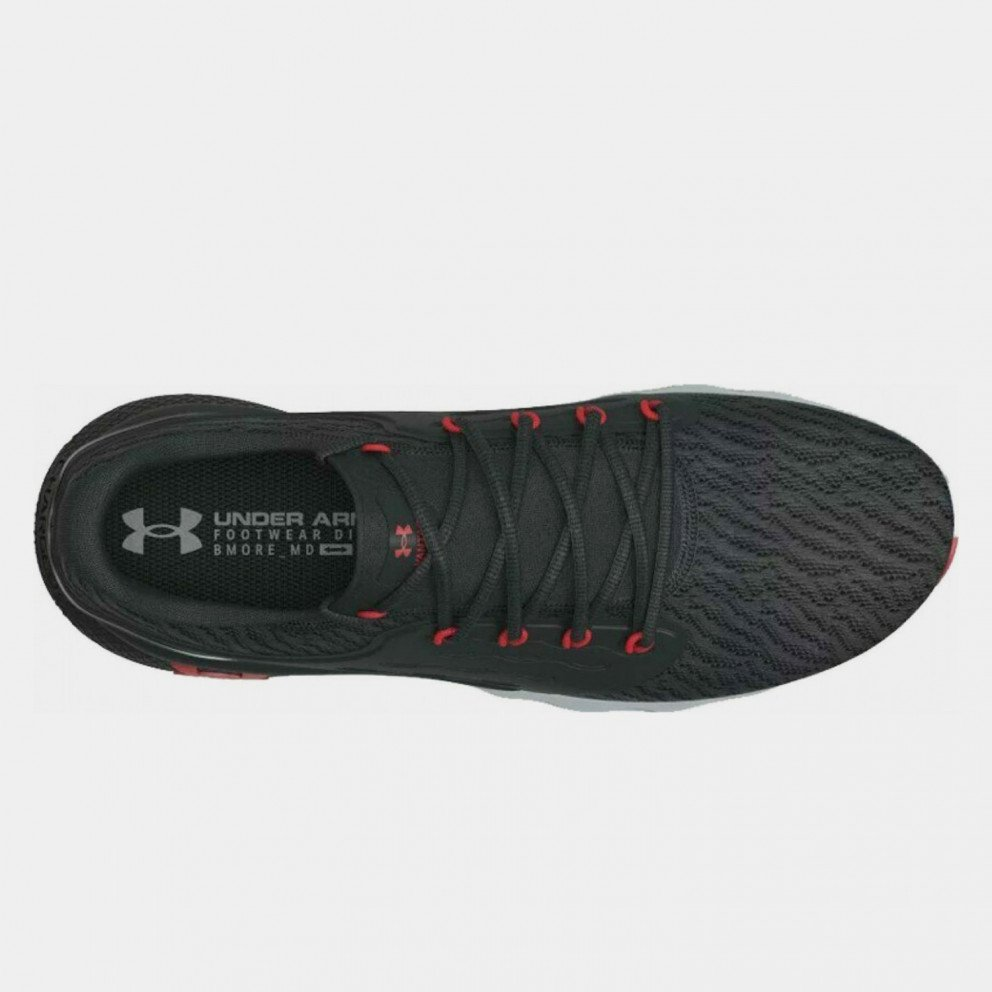 Under Armour Charged Vantage Marble Men's Running Shoes