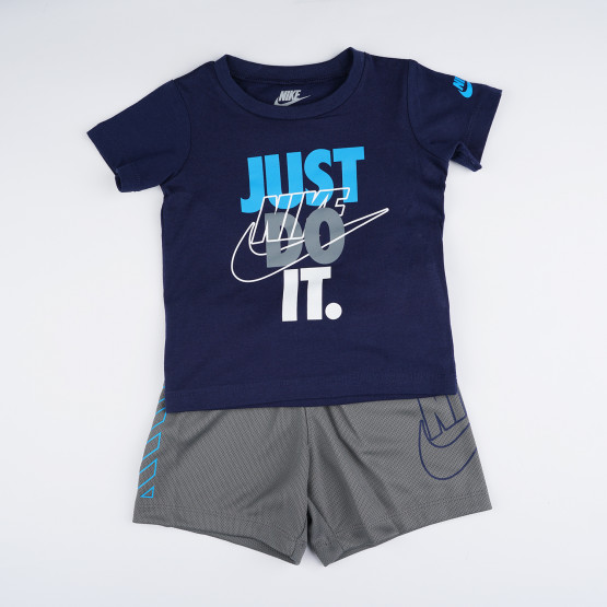 Nike Multibrand Mesh Βρεφικό Σετ