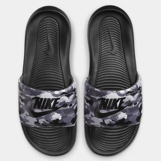 Nike Victori One Slide Print Unisex Slides