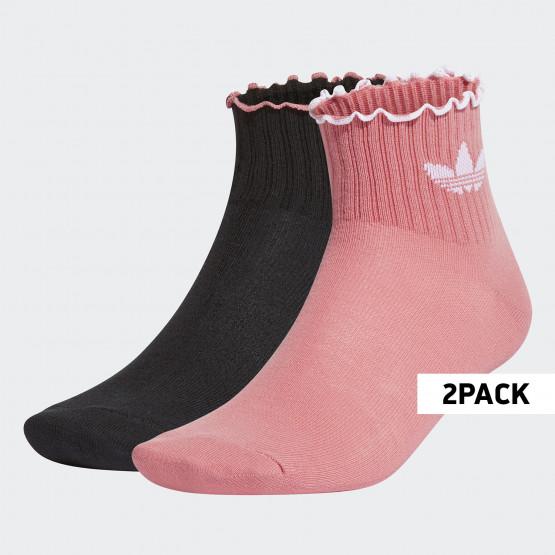 adidas Originals Ruffle Sock 2-Pack Γυναικείες Κάλτσες