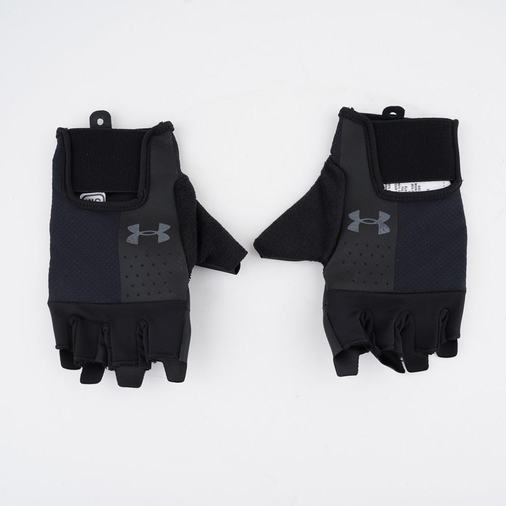 High Performance Training Gloves