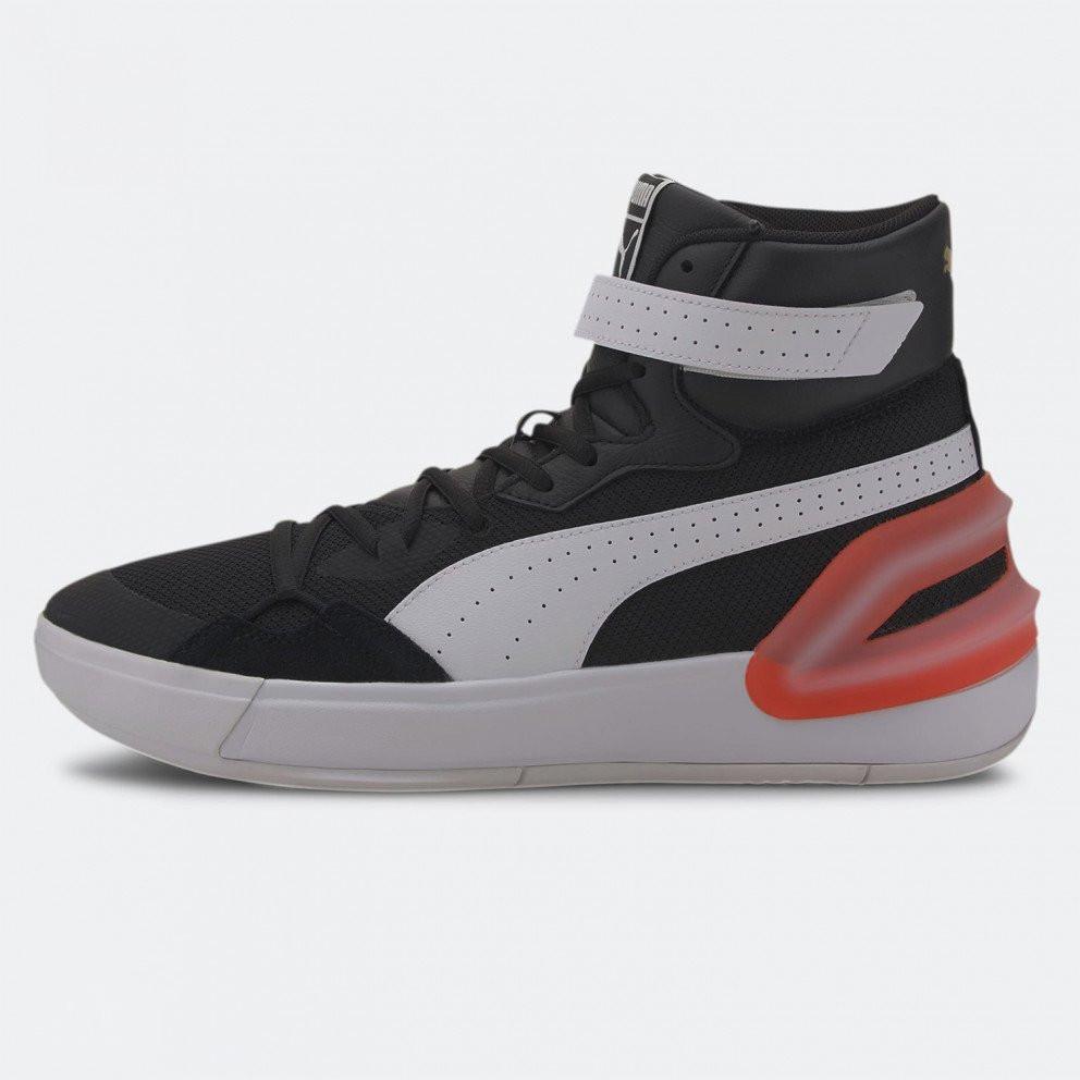 Puma Sky Modern Men's Footwear