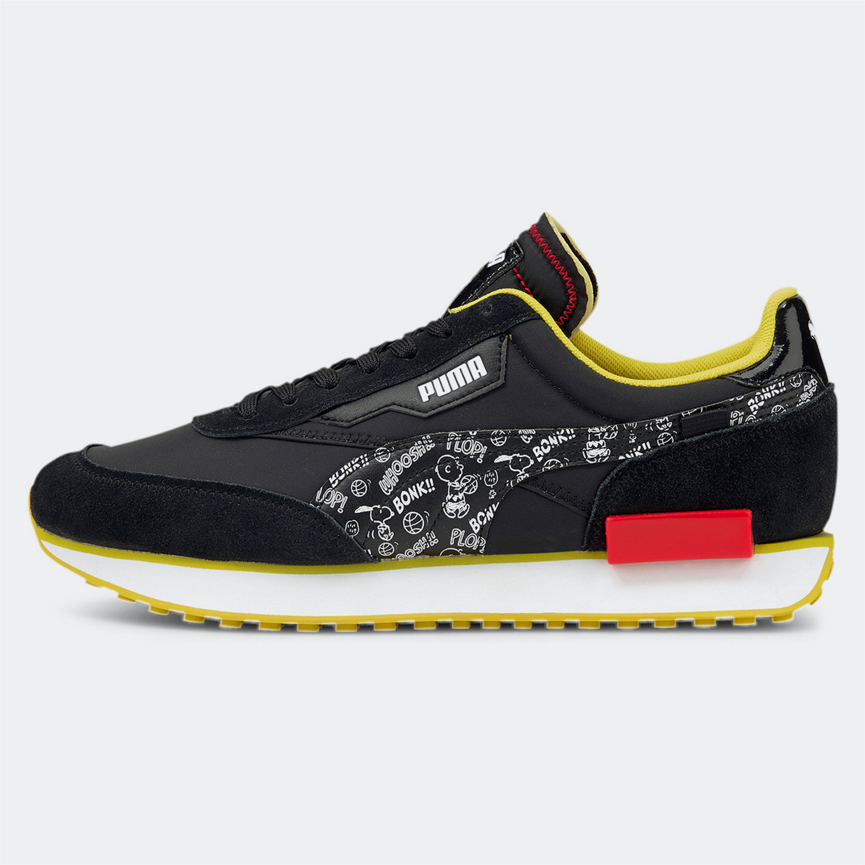 Puma X Peanuts Future Rider Ανδρικά Παπούτσια (9000072661_51323)