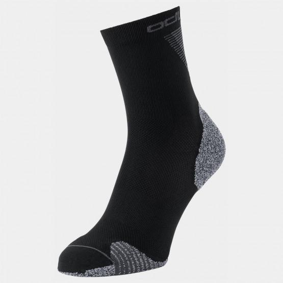 Odlo Ceramicool Κάλτσες Για Τρέξιμο