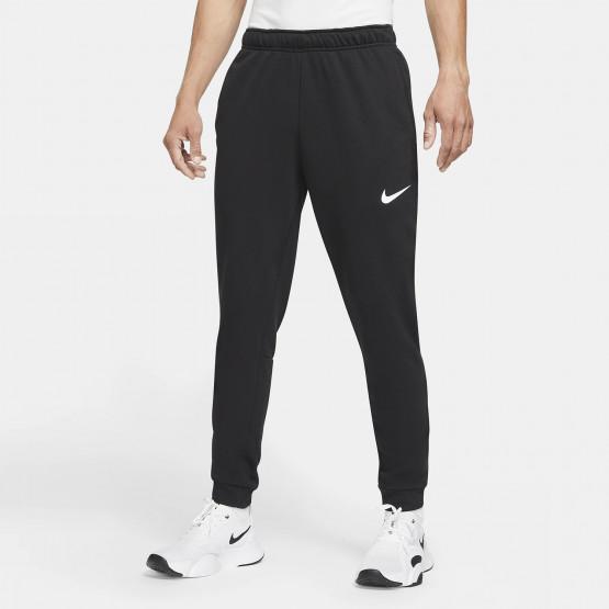 Nike Dri-FIT Ανδρική Φόρμα