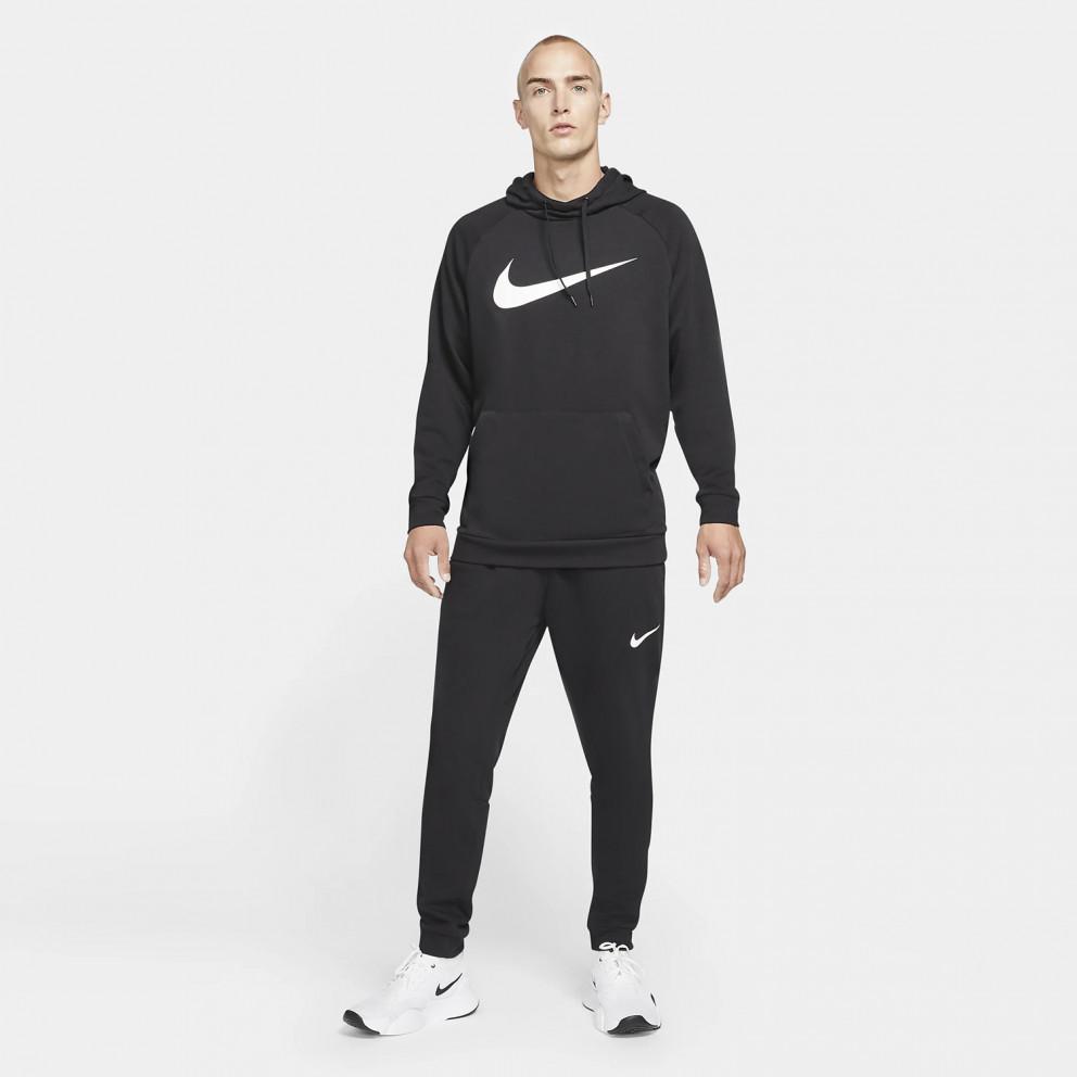 Nike Dri-FIT Men's Track Pants